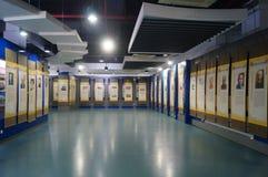Shenzhen, China: Celebrity knowledge Exhibition Stock Images