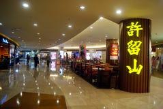 Shenzhen, china: center city landscape Royalty Free Stock Photo