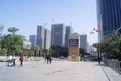 Shenzhen, china: center city landscape Stock Photos