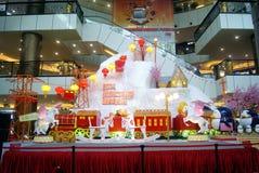 Shenzhen, china: center city landscape Royalty Free Stock Images