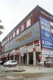 Shenzhen, China: centro del comercio bilateral y de intercambio cultural Fotografía de archivo