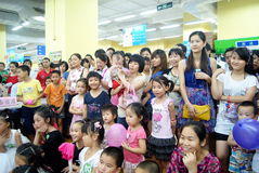 Shenzhen china: children's day activity Stock Photos
