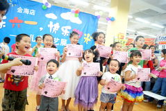 Shenzhen china: children's day activity Royalty Free Stock Photo