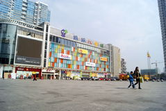 Shenzhen, china: children's entertainment center Stock Images