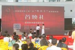 Shenzhen, China: Children's film the scene activities Stock Image