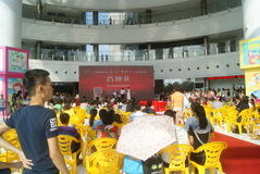 Shenzhen, China: Children's film the scene activities Stock Photography