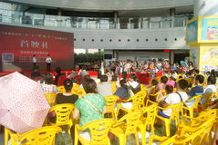 Shenzhen, China: Children's film the scene activities Royalty Free Stock Photos