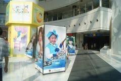 Shenzhen, China: Children's film the scene activities Royalty Free Stock Photo