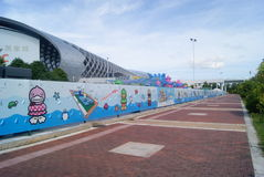 Shenzhen, China: Children's paradise Stock Photo