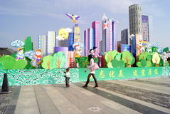 Shenzhen china: children\'s playground Royalty Free Stock Image