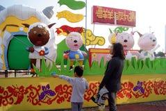 Shenzhen china: children\'s playground Stock Image