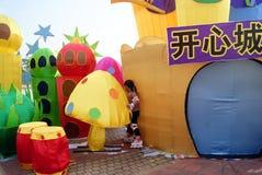 Shenzhen china: children\'s playground Stock Photography