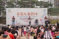 Shenzhen, China: Children's pop music festival. Shenzhen Bay Sports Center earth square, children's theater, organized children's pop music festival activities Royalty Free Stock Image