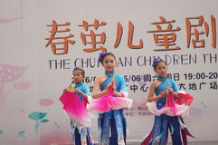 Shenzhen, China: Children's pop music festival. Shenzhen Bay Sports Center earth square, children's theater, organized children's pop music festival activities Royalty Free Stock Photography