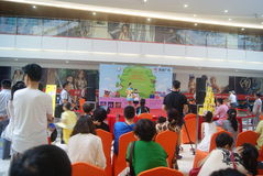 Shenzhen, China: Children's talent show activities at the scene Royalty Free Stock Photography