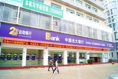 Shenzhen china: china everbright bank Stock Images