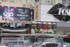 Shenzhen, China: China opera face advertising signboards Restaurant Royalty Free Stock Photos