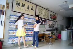 Shenzhen china: chinese calligraphy and painting shop sales Stock Photo