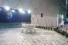 Shenzhen, China: Chinese Lunar Exploration Program science Awareness Week activities Stock Photo