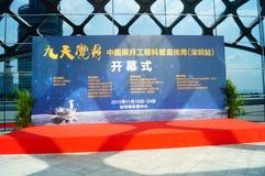 Shenzhen, China: Chinese Lunar Exploration Program science Awareness Week activities Royalty Free Stock Photo