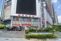 Shenzhen, China: Cidade internacional de matéria têxtil Foto de Stock