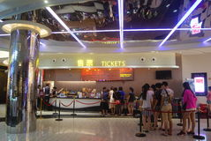 Shenzhen, China: Cinema Stock Image