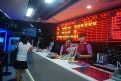Shenzhen, China: Cinema interior landscape Royalty Free Stock Photos