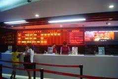 Shenzhen, China: Cinema interior landscape Royalty Free Stock Photo