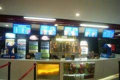 Shenzhen, China: Cinema interior landscape Royalty Free Stock Photography