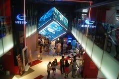 Shenzhen, China: Cinema interior landscape Royalty Free Stock Image