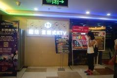 Shenzhen, China: Cinema interior landscape Stock Photography