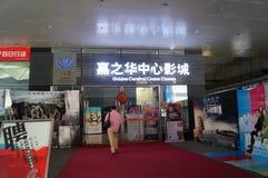 Shenzhen, China: Cinema and Movie Poster Royalty Free Stock Photos