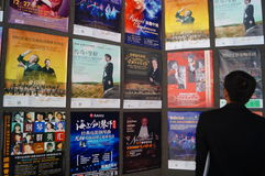 Shenzhen, China: Cinema and Movie Poster Stock Images