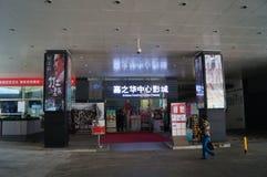 Shenzhen, China: Cinema and Movie Poster Stock Photography