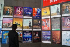 Shenzhen, China: Cinema and Movie Poster Stock Photography