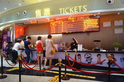 Shenzhen, China: cinema ticket hall landscape Royalty Free Stock Images