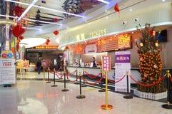 Shenzhen, China: Cinema ticketing hall landscape Stock Image