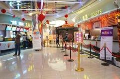 Shenzhen, China: Cinema ticketing hall landscape Stock Images