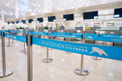 Shenzhen Bao'an International Airport Royalty Free Stock Images
