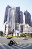 Shenzhen, China: City Building Stock Images