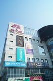 Shenzhen, China: City Building Royalty Free Stock Photography