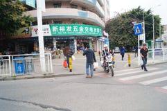 Shenzhen, China: city traffic Stock Images