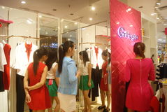 Shenzhen, China: clothing sales store. Shenzhen Baoan Xixiang ganglong cheng garment sales mall interior landscape Royalty Free Stock Photography