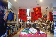 Shenzhen, China: clothing store Royalty Free Stock Images