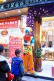 Shenzhen, China: clown promotions Stock Image