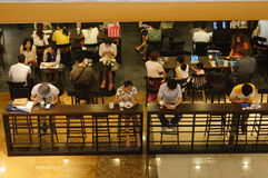 Shenzhen, China: Coffee Museum leisure city white-collar workers Stock Images