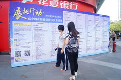 Shenzhen, China: College Students' employment and entrepreneurship service into the community public welfare activities Stock Images