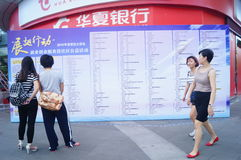 Shenzhen, China: College Students' employment and entrepreneurship service into the community public welfare activities Stock Photography