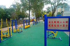 Shenzhen, China: community fitness facilities Stock Image