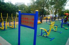 Shenzhen, China: community fitness facilities Stock Images